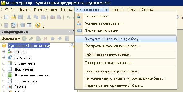 Функция получает в качестве параметра текстовую строку с виде фамилия имя отчество, и обрезает имя и отчество, оставляя лишь инициалы - в виде фамилия и о данную функцию можно