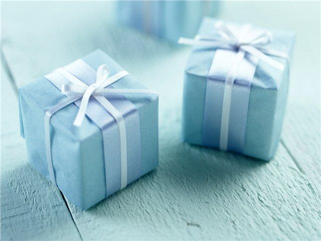 подарки голубые